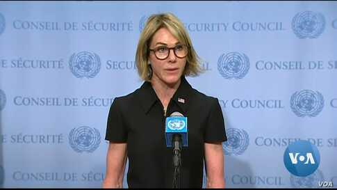 New US Ambassador to UN Takes Up Post