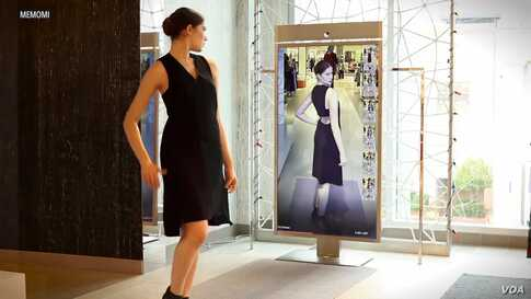 Could Smart Mirrors Get Consumers Offline and Into Shops?
