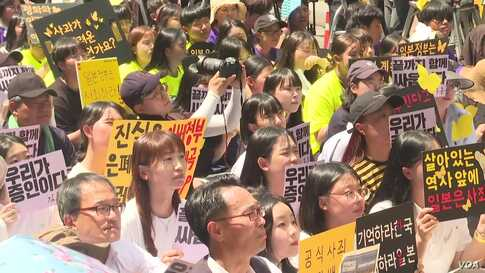 In South Korea, Anti-Japan Emotions Run High on 'Liberation Day'
