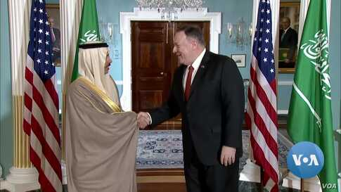 Pompeo Heads to Saudi Arabia to Talk Iran, Other Key Issues