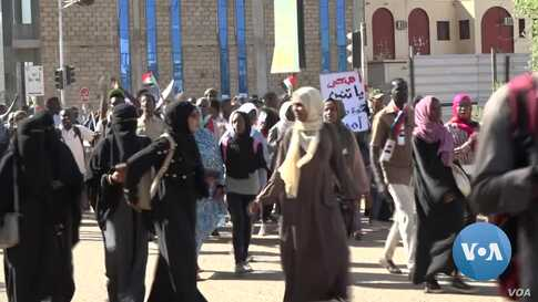 Sudan's Protesters Mark Anniversary of Uprising with Calls for Justice