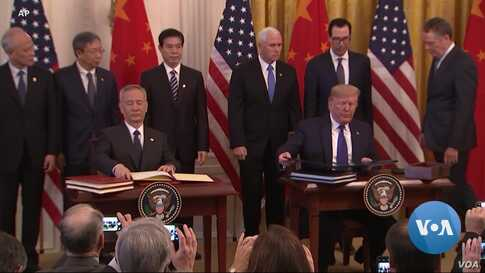 US, China Lower Tension With Trade Deal but Disputes Remain