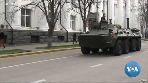 US Military Aid Life or Death for Kyiv