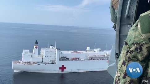 USNS Comfort: Providing Care for Migrants in Trinidad and Tobago
