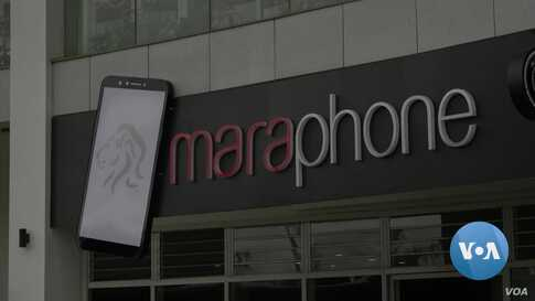 African-Made Mobile Phone Launched in Rwanda