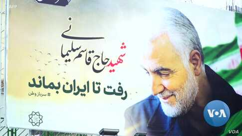Analysts Discuss the Impact of Airstrike that Killed a Top Iranian Commander in Iraq