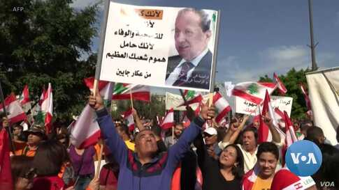 Pro and Anti-Government Demonstrators Occupy Lebanese Capital