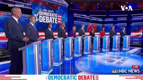 Key Quotes From the First Democratic Presidential Debate