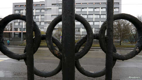 FILE PHOTO: A view through a fence decorated with the Olympic rings shows a building of the federal state budgetary institution…