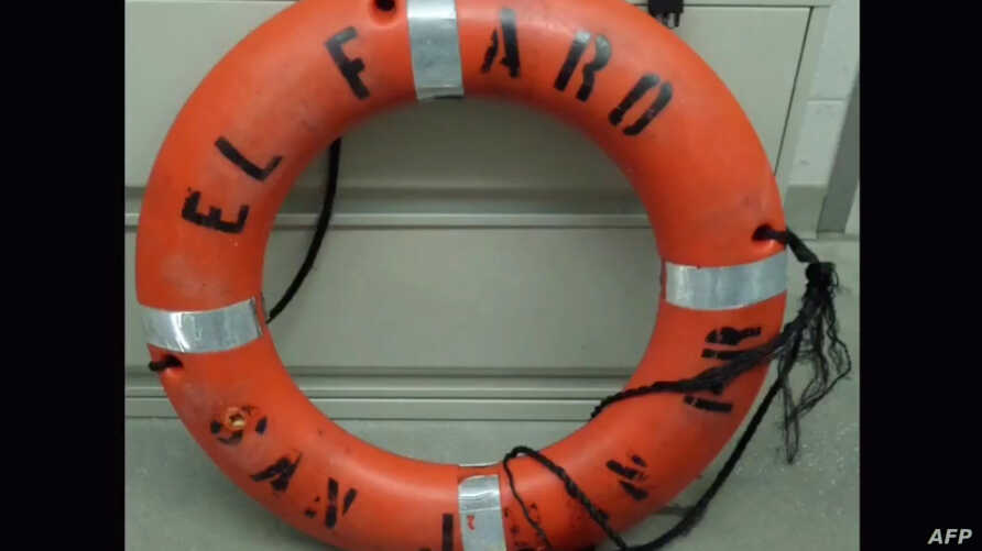 This still image from video taken by the US Coast Guard shows a life ring recovered by the Coast Guard from the El Faro cargo ship, that has gone missing during Hurricane Joaquin. Rescuers were still frantically searching for the El Faro cargo vessel