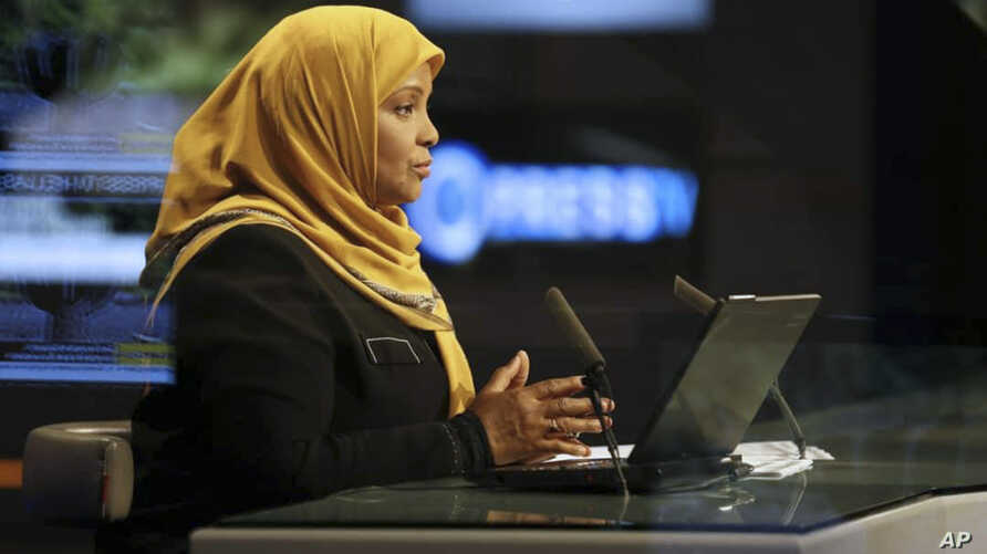 Undated photo provided by Iranian state television's English-language service, Press TV, shows its American-born news anchor Marzieh Hashemi.