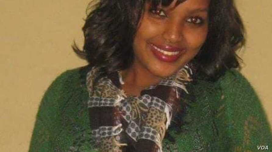 Nazrawit Abera is seen in an undated photo published on Ethiopian news outlet fanabc.com