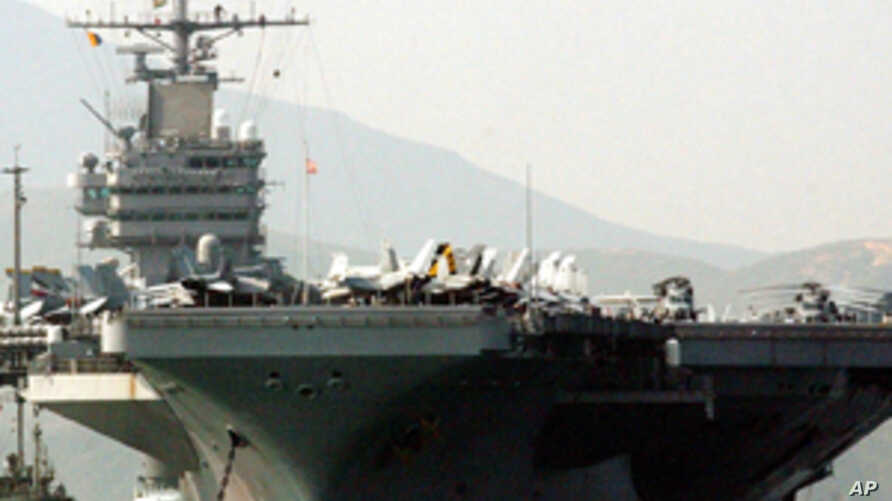 US Aircraft Carrier Enters Persian Gulf Without Incident