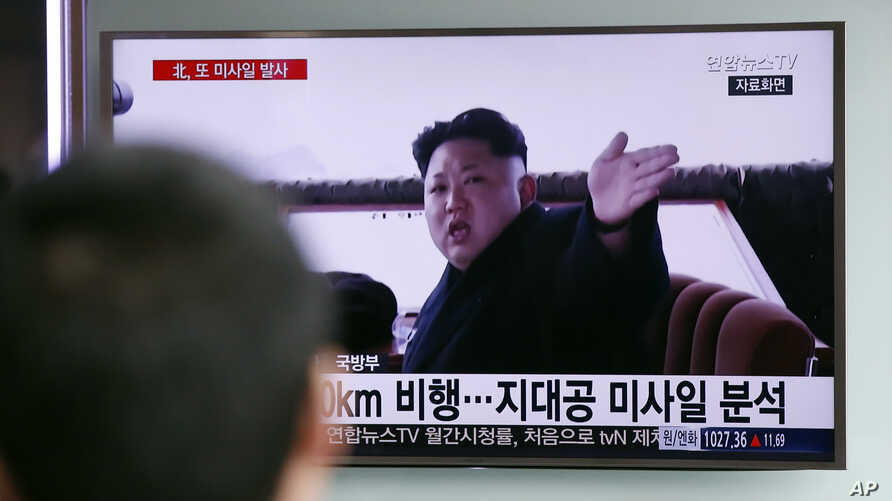 A man watches a TV news program showing a file footage of North Korean leader Kim Jong Un at Seoul Railway Station in Seoul, South Korea, Friday, April 1, 2016.
