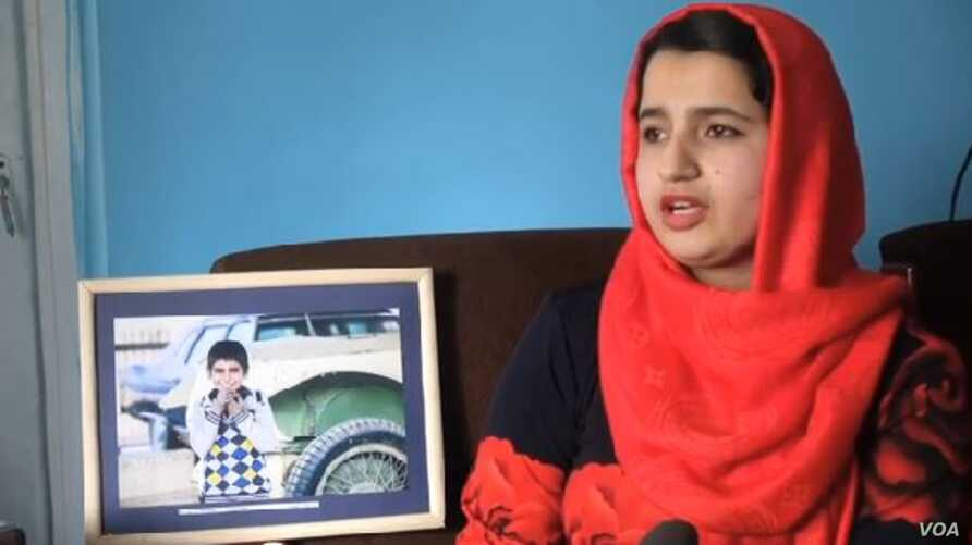 Shagofa Alikozay, who grew up in Afghanistan, talks about her award-winning photograph, which was displayed in Smithsonian museum in Washington, D.C.