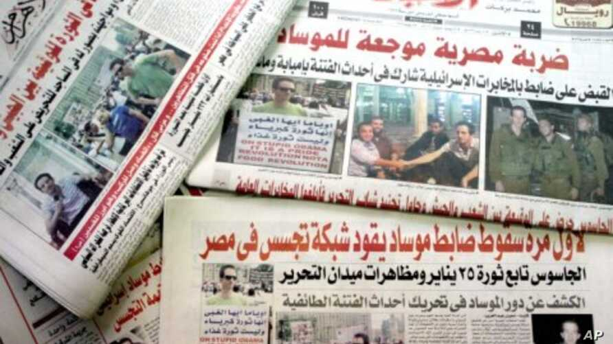 Egyptian newspapers publish front page pictures of Ilan Grapel, as Egypt's state security prosecution began questioning the Israeli man suspected of spying for the Mossad intelligence, June 13, 2011.