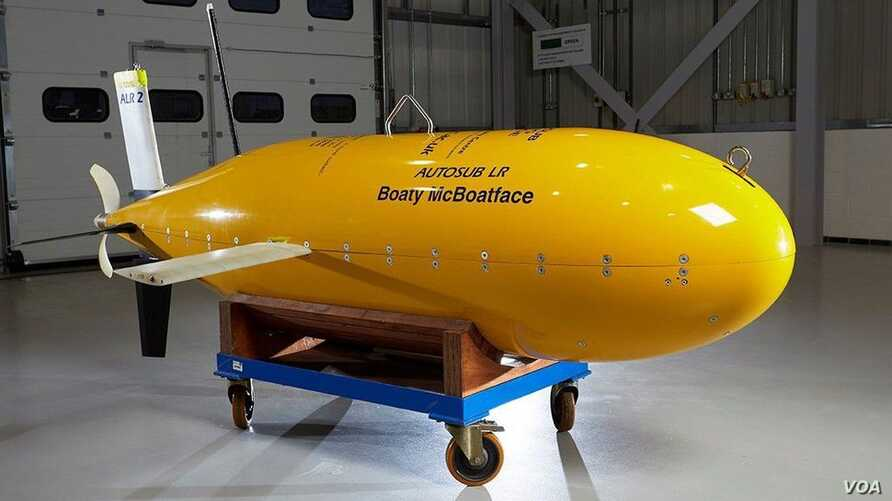 The unmanned submarine named Boaty McBoatface is about to embark on its first mission. (NERC)