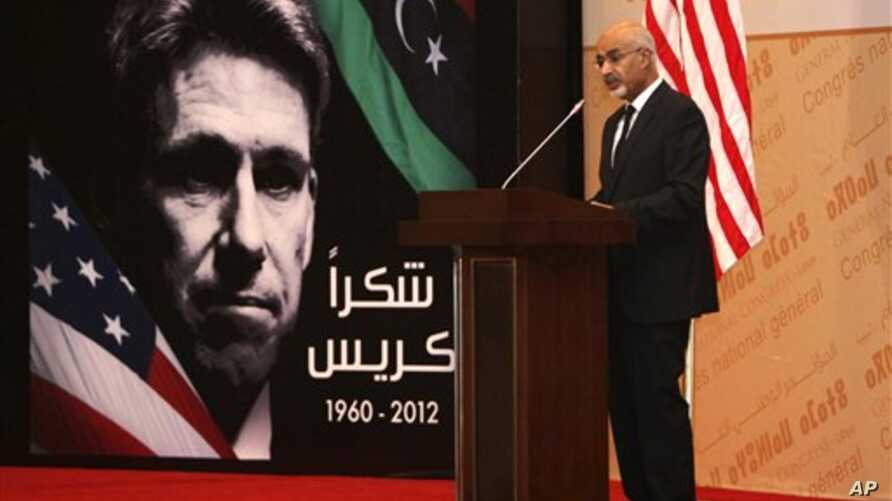 Libyan President Mohammed el-Megarif speaks during a memorial service for U.S. Ambassador to Libya, Chris Stevens, and three consulate staff killed in Benghazi on Sept. 11, in Tripoli, Libya, September 20, 2012.