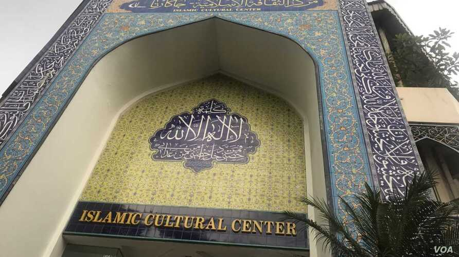 The entrance of the Islamic Cultural Center in South Jakarta, Indonesia.