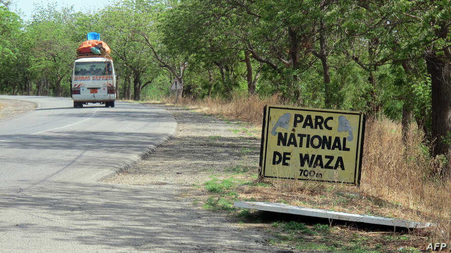 This file photo shows the entrance to Waza National Park,  in northern Cameroon, where 10 Chinese workers were abducted by Boko Haram on the night of May 16, 2014.