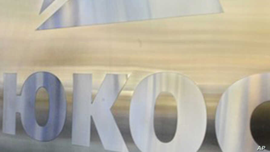 European Court Rules Russia Violated Yukos' Rights