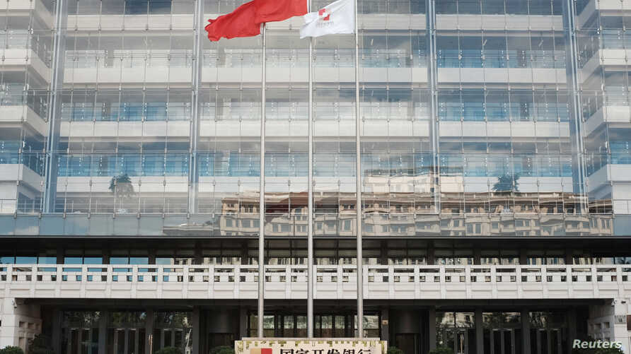 FILE - A Chinese flag flutters at the headquarters of China Development Bank in Beijing, Sept. 23, 2018.