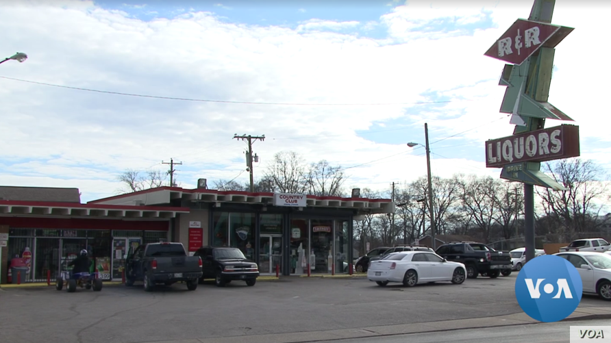 R&R Liquors in Nashville, Tennessee, is one of the few listings in the Green Book travel guide, which documented businesses where African-American travellers were welcome, that remains in operation today.