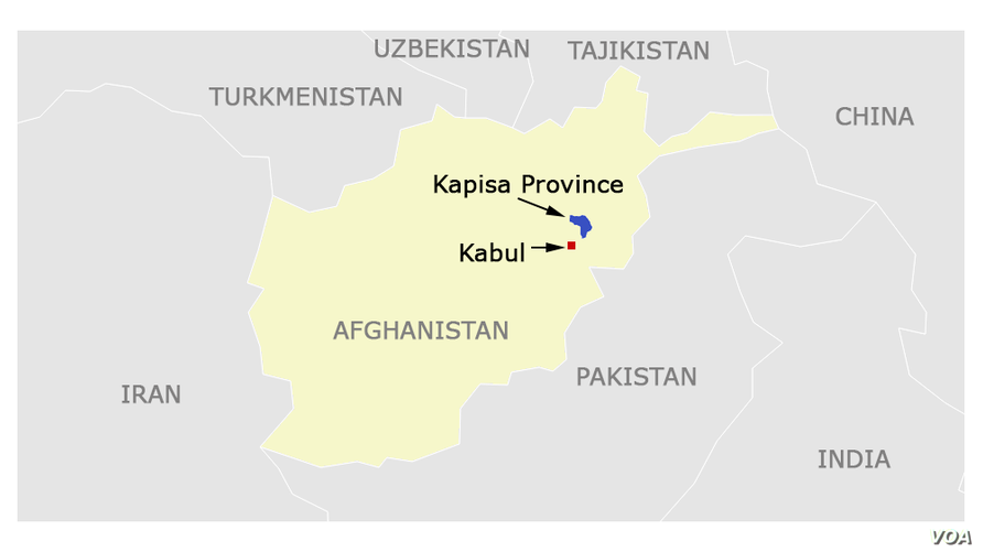 Map of Afghanistan showing the location of Kapisa Province