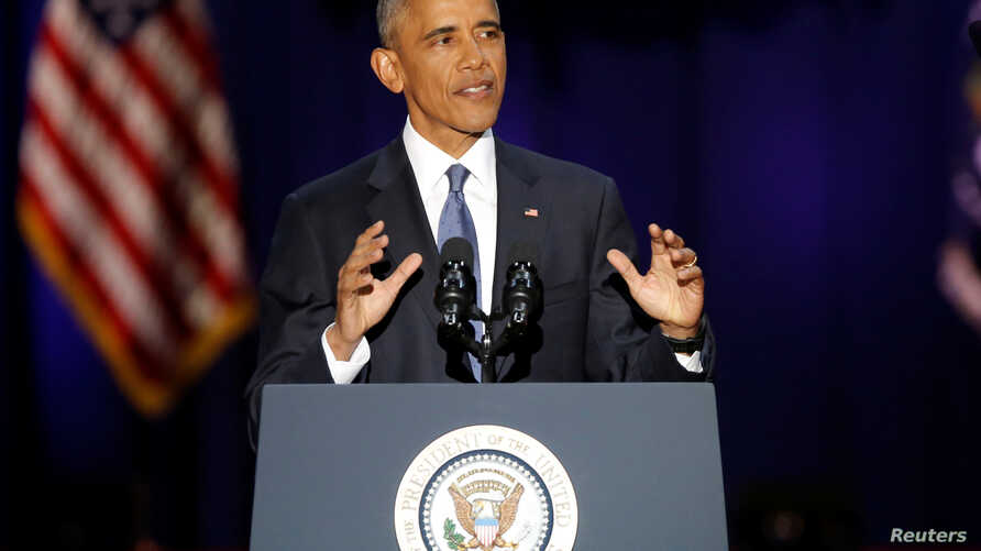 U.S. President Barack Obama delivers a farewell address at McCormick Place in Chicago, Illinois, Jan. 10, 2017.