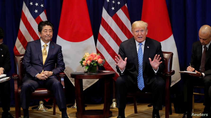 U.S. President Donald Trump speaks during a meeting with Japan's Prime Minister Shinzo Abe on the sidelines of the 73rd session of the United Nations General Assembly in New York, Sept. 26, 2018.