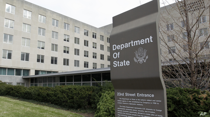 FILE - The U.S. State Department building in Washington, D.C., Dec. 15, 2014.