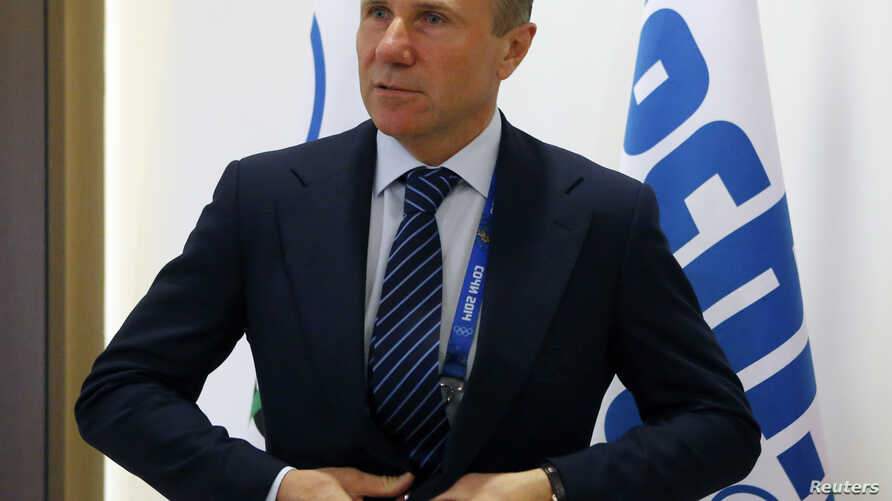 International Olympic Committee (IOC) member Sergei Bubka arrives to the IOC Executive Board meeting and 126th IOC Session in Sochi, Feb. 2, 2014.