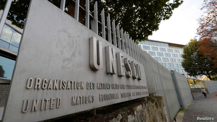 A view shows the headquarters of the United Nations Educational, Scientific and Cultural Organization (UNESCO) in Paris, France, Oct. 4, 2017.