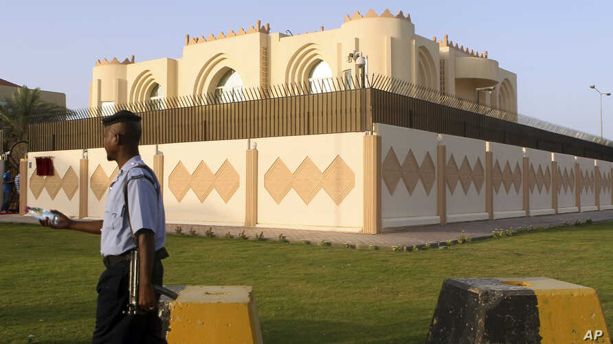 "FILE - A general view of the Taliban office in Doha, Qatar. Afghan and Taliban officials will hold two days of ""reconciliation"" talks in Qatar, the Gulf nation's state news agency reported, May 2, 2015."