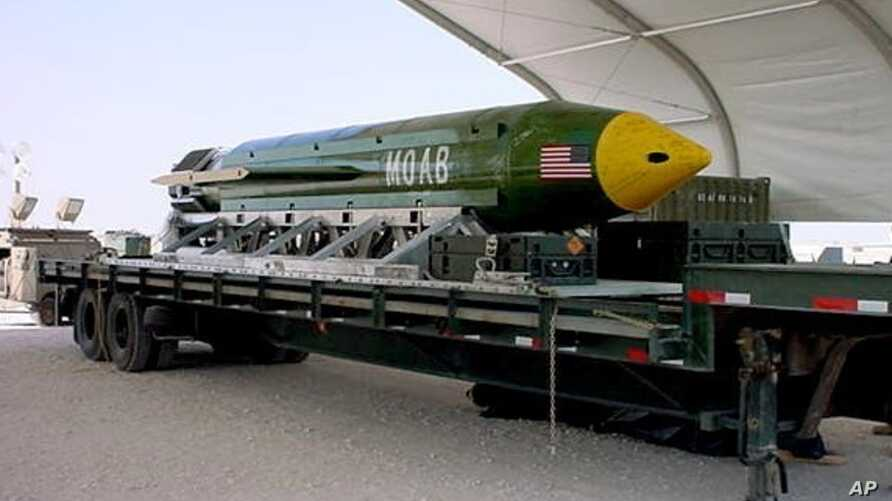 This undated photo provided by Eglin Air Force Base shows a GBU-43B, or massive ordnance air blast weapon, the U.S. military's largest non-nuclear bomb, which contains 11 tons of explosives. The Pentagon said U.S. forces in Afghanistan dropped a GBU-