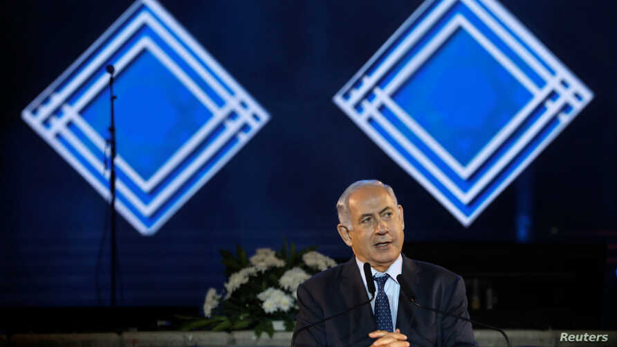 Israeli Prime Minister Benjamin Netanyahu speaks during a ceremony marking the 50th anniversary of the 1967 Middle East War, at the Memorial Site and Armored Corps Museum in Latrun, Israel, June 5, 2017.
