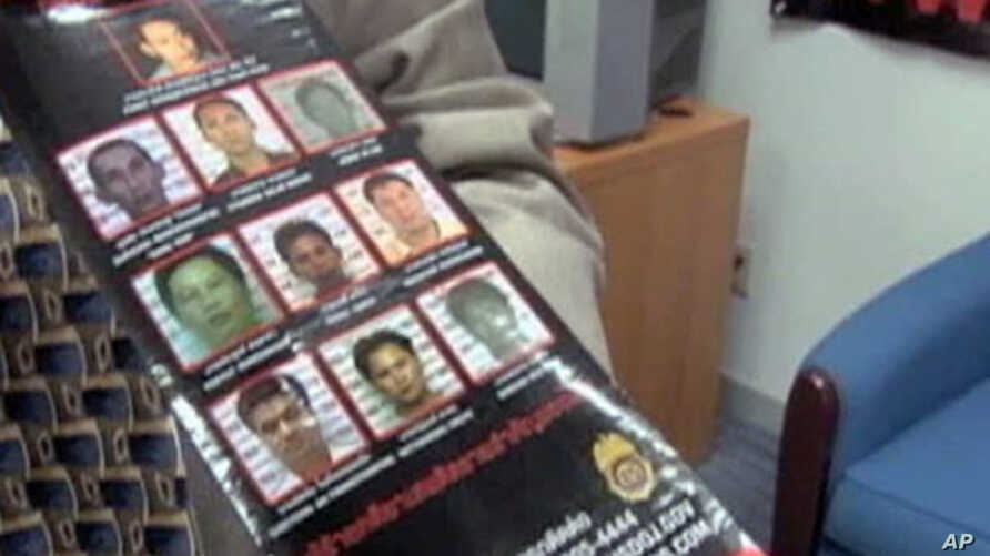 US DEA Takes 'Most Wanted' Campaign to Thai Entertainment