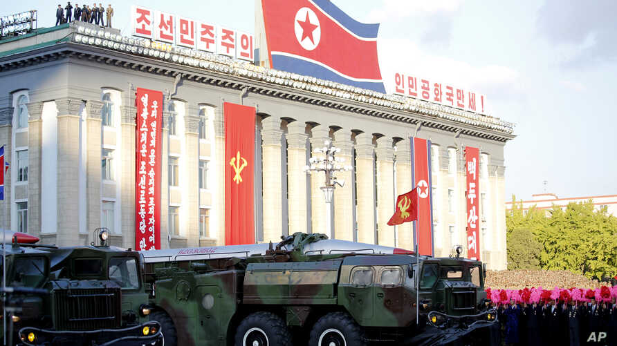 Missiles are on display during a military parade October 10, 2015, during celebrations to mark the 70th anniversary of North Korea's Workers' Party. On Friday, November 4, 2016, the U.S. Treasury Department prohibited U.S. banks from doing business w