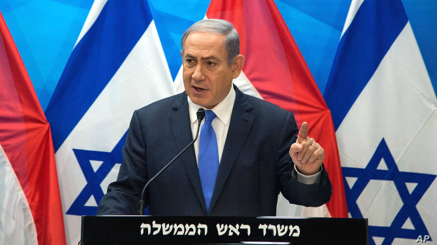 Israel's Prime Minister Benjamin Netanyahu speaks during a press conference with Dutch Foreign Minister Bert Koenders at the Prime Minister's office in Jerusalem, July 14, 2015.