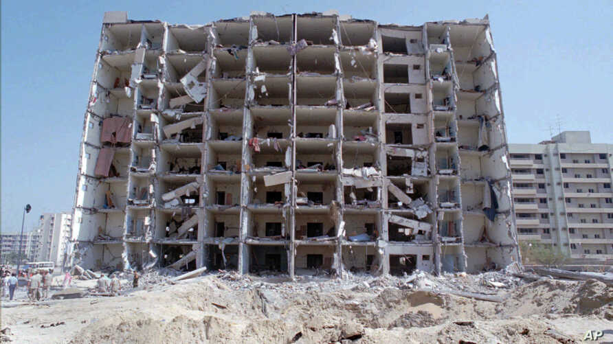 FILE - A June 30, 1996, photo shows a general view of the destroyed Khobar Towers in Dhahran, Saudi Arabia.