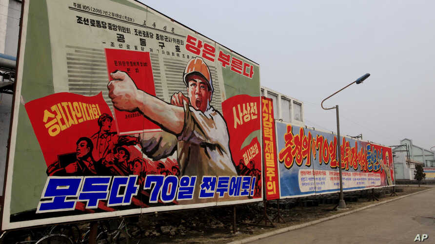 "billboard that reads: ""Party is calling. Everybody to the 70-day campaign"" stands at the Hungnam Fertilizer Complex in Hungnam, south Hamgyong Province, North Korea, March 13, 2016. North Koreans are being mobilized en masse to boost production and"