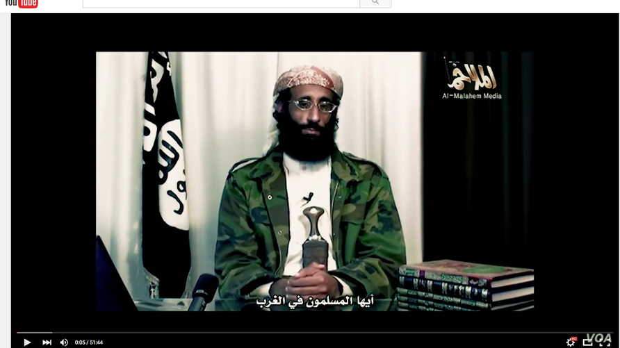 Screengrab of al Shabab video from youtube.com, Jan. 1, 2016.