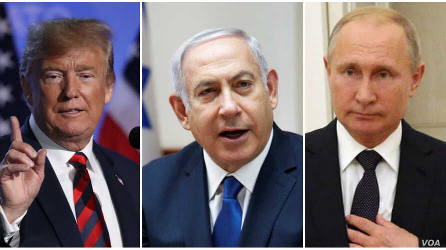 Putin, Trump and Netanyahu,ولادیمیر پوتین، ترامپ و نتانیاهو