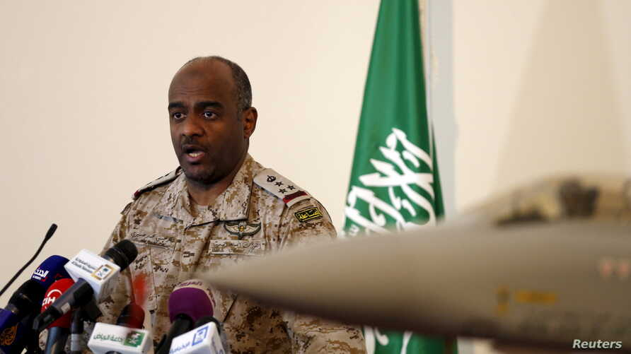 FILE - The official spokesman for the Saudi Ministry of Defense, General Ahmed Hassan al-Assiri, speaks during a news conference in Riyadh, March 26, 2015.