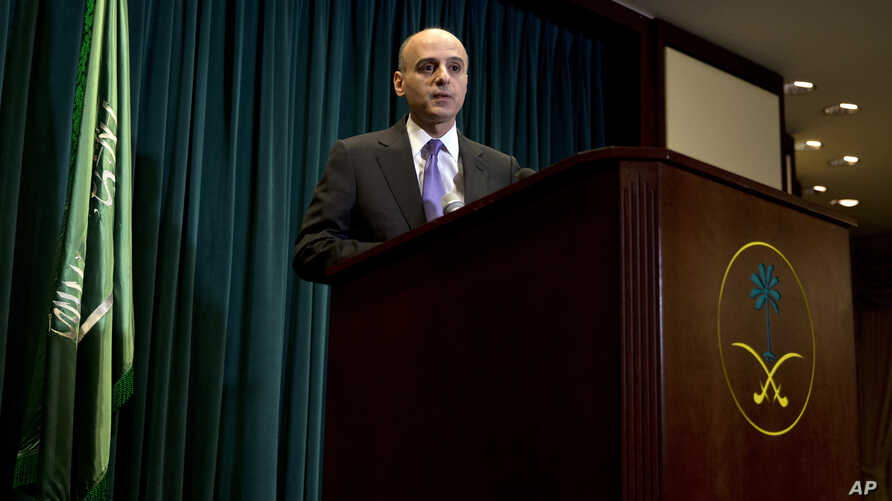 Saudi Arabian Ambassador to the United States Adel Al-Jubeir speaks during a news conference at the Royal Embassy of Saudi Arabia in Washington, Wednesday, March 25, 2015.