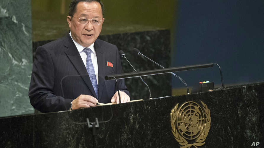 North Korean Foreign Minister Ri Yong Ho addresses the 73rd session of the United Nations General Assembly, Sept. 29, 2018, at U.N. headquarters in New York.