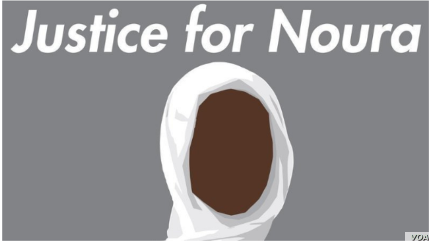 A screenshot of the Change.org petition urging Sudan spare the life of Noura Hussein. Hussein fatally stabbed her husband last year in what her lawyers say was an act of self-defense. Last week, a court in Sudan sentenced her to death after she was f