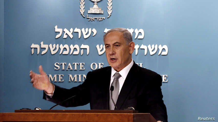 Israel's Prime Minister Benjamin Netanyahu speaks during a news conference at his office in Jerusalem, December 2, 2014.
