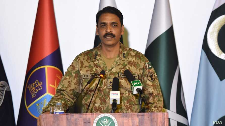 Major General Asif Ghafoor addresses a press conference  on July 16, 2017. Military's media wing ISPR has released the photo to news organizations, including VOA.