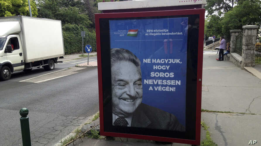 "An anti-Soros campaign reading ""99 percent reject illegal migration"" and ""Let's not allow Soros to have the last laugh,"" July 5, 2017 in Budapest, Hungary. The Federation of Hungarian Jewish Communities is asking Prime Minister Viktor Orban to immedi"